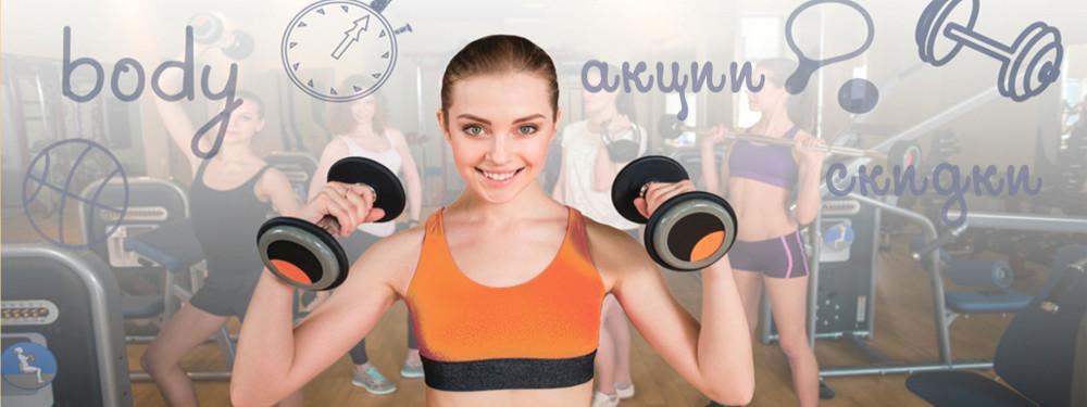 фитнес и глипогликимия