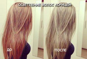 myod-dlya-volos4
